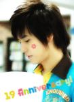 kyuhyun (27)