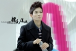 ryeowook (2)