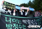 121030 Chữ trên banner 'Leeteuk bảo vệ đất nước, còn chúng em sẽ bảo vệ Leeteuk