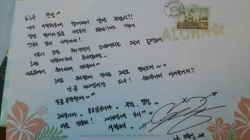 "[trans by NKSubs] ""ELF hello~ You were surprised to see me in this photobook, right? I`m relieved to be able to meet you like this in the short time I will be gone! The 8th anniversary since the day we met will come in Fall… I won`t be able to be with you at that time but… I will congratulate you and pray for you in another place^^ And also (will pray so that) the day we meet again will come quickly~♥ I will be leaving soon but ELF! You will protect Super Junior right? Please take care of them well~^^ I will miss you… Will want to see you… A lot… Really… Everyone, be healthy! Let`s meet in 2015~♥ I love you…"""
